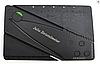Складаний ніж - кредитка CardSharp (Кард-шип), фото 5
