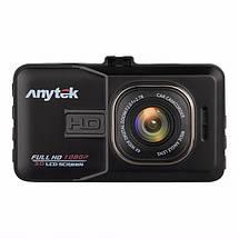 Авторегистратор видеорегистратор Anytek A-98 | Регистратор в машину, фото 3