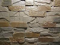 Фасадный камень Доломит (темно-коричневый)