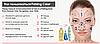 Ультразвуковая щетка для умывания и чистки лица Pobling face cleaner   Массажер для лица, фото 4