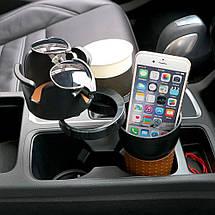 Автомобильный органайзер Car Holder 5 in 1 для стаканов и мелочей | Органайзер подставка для стаканов, фото 2