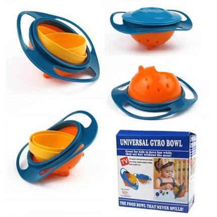 Детская тарелка непроливайка Universal gyro bowl, фото 2