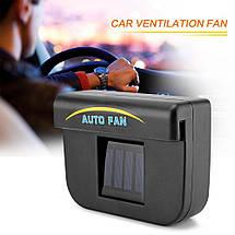 Автомобильный охлаждающий вентилятор Auto Cool-Fan на солнечной батарее, фото 3