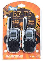Комплект из двух раций Baofeng BF-T3 | Всегда на страже, фото 2