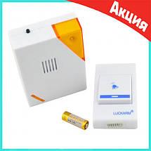 Бездротовий дверний дзвінок LUCKARM Intelligent на батарейках (D9688), фото 2