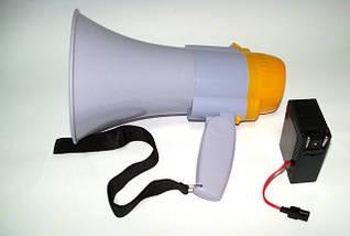 Гучномовець MEGAPHONE HW 8C | Рупор | Мегафон зі складною ручкою, фото 3