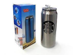 Термокружка металлическая для горячих и холодных напитков Starbucks PTKL-360, фото 3