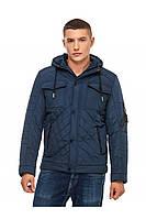 Мужская куртка демисезонная стеганная 48-56 синяя