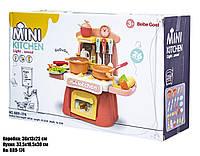 Мини-кухня 889-174