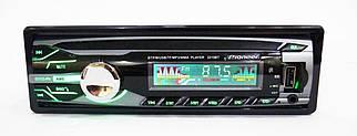 Автомобильная магнитола 1DIN MP3-3215 RGB | RGB панель + пульт управления | Автомагнитола