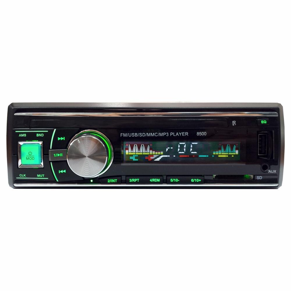 Автомобільна магнітола 1DIN MP3-8500 RGB панель + пульт управління | Автомагнітола