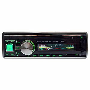 Автомобильная магнитола 1DIN MP3-8500 RGB панель + пульт управления | Автомагнитола