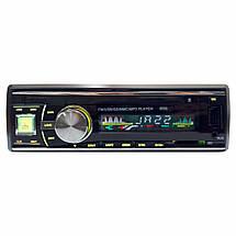 Автомобільна магнітола 1DIN MP3-8500 RGB панель + пульт управління | Автомагнітола, фото 3