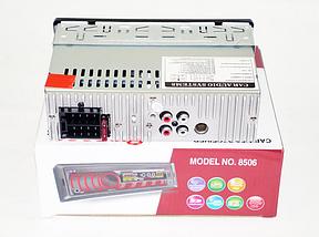 Автомобильная магнитола 1DIN MP3-8506 RGB панель + пульт управления | Автомагнитола, фото 3