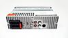 Автомобільна магнітола 1DIN MP3-3215BT Bluetooth | RGB панель + пульт управління | Автомагнітола, фото 2