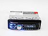 Автомобільна магнітола 1DIN MP3-3228D RGB/Знімна панель + пульт управління | Автомагнітола, фото 4