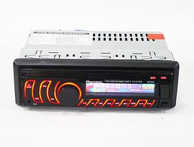 Автомобільна магнітола 1DIN MP3-8506D RGB/Знімна панель + пульт управління | Автомагнітола, фото 2