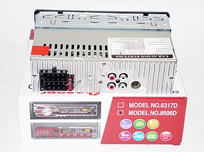 Автомобільна магнітола 1DIN MP3-8506D RGB/Знімна панель + пульт управління | Автомагнітола, фото 3
