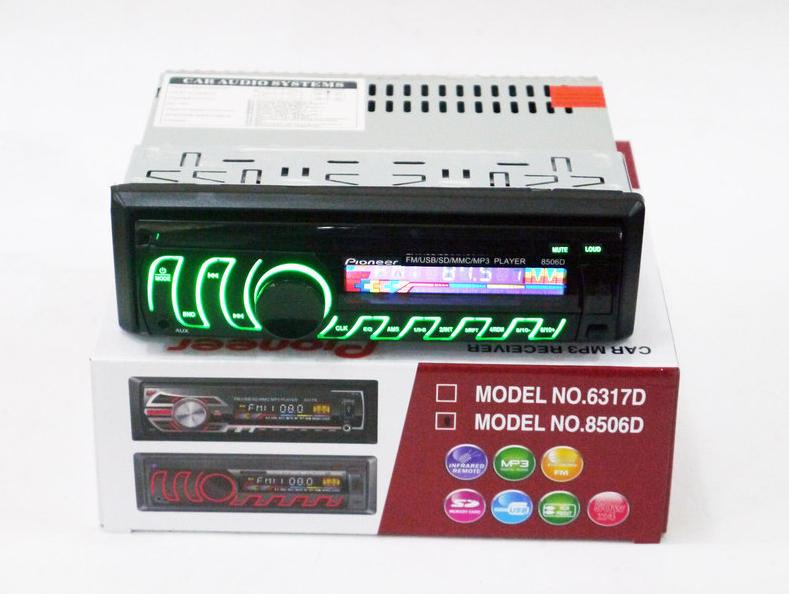 Автомобільна магнітола 1DIN MP3-8506D RGB/Знімна панель + пульт управління | Автомагнітола
