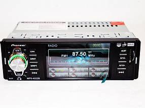 Автомобільна магнітола 1DIN MP5-4022BT RGB панель + пульт управління | Автомагнітола, фото 3