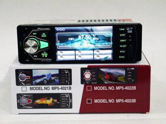 Автомобильная магнитола 1DIN MP5-4023BT RGB панель + пульт управления | Автомагнитола, фото 2