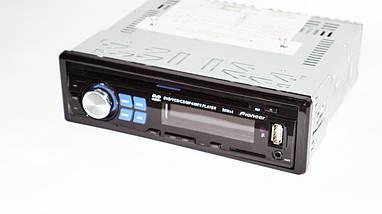 Автомобільна магнітола 1DIN DVD-1350 RGB панель + пульт управління | Автомагнітола, фото 3