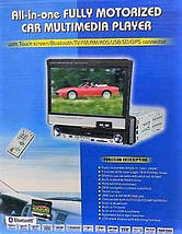 Автомобильная магнитола 1DIN DA-7001 с выдвижным экраном + пульт управления   Автомагнитола, фото 2