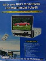Автомобильная магнитола 1DIN DA-7001 с выдвижным экраном + пульт управления   Автомагнитола, фото 3
