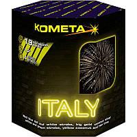 Салютна установка Italy 19 пострілів