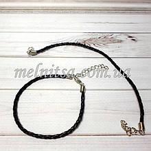 Браслет плетенный,  ( шнур 18 см + цепочка-удлинитель 5 см,) 1 шт