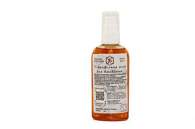 Гідрофільна олія для вмивання і демакіяжу 100мл