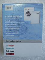 Средство от накипи для стиральных и посудомоечных машин Bosch 00311506, фото 1
