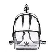 Женский прозрачный рюкзак ADIDAS адидас реплика жіночий школьный портфель