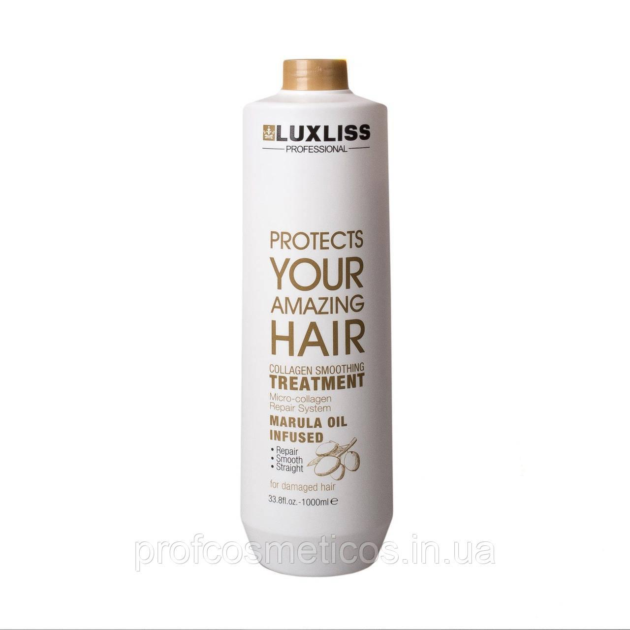 Ботокс для волос от бренда Люкслисс Collagen Smoothing Repair System 1000ml