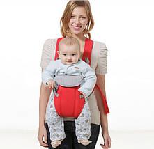 Слинг - рюкзак для ребенка Babby Carriers | Кенгуру | Сумка для переноски ребенка, фото 2