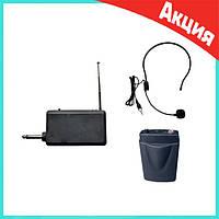 Микрофон для конференций Shure SH 100C | Радиомикрофон