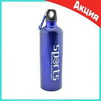 Термос для воды с карабином 8003-750 Sport PP, 750 мл | Туристический термос | Фляга