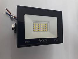 Светодиодный прожектор 10w SOKOL с белым отражателем