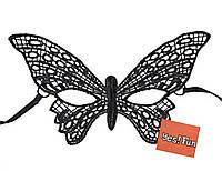 "Маска Yes! Fun жіноча ""Butterfly"", №2"