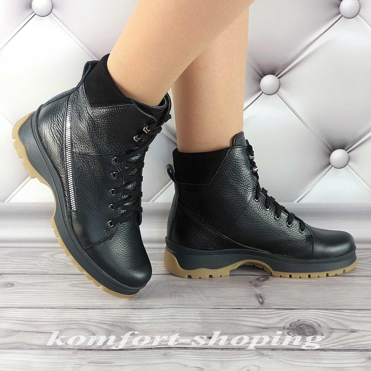 Ботинки женские, кожаные черные на шнуровке V 1273