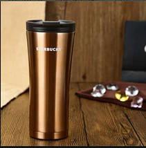Термокружка Starbucks-3 500 мл | Тамблер Старбакс | Термос | Сіра, фото 3