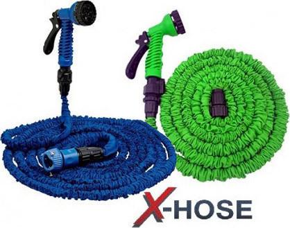 Шланг садовий поливальний X-hose 15 метрів | Шланг з Водораспылителем | Синій