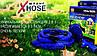Шланг садовий поливальний X-hose 15 метрів | Шланг з Водораспылителем | Синій, фото 4