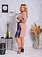 Платье женское модное стильное размер 52-58 купить оптом со склада 7км Одесса, фото 4