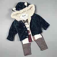 Теплий костюм трійка оптом для малюків  Туреччина оптом, фото 1