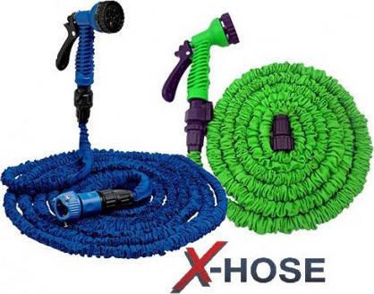 Шланг садовий поливальний X-hose 45 метрів   Шланг з Водораспылителем   Зелений, фото 2