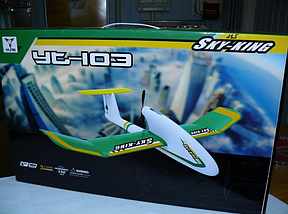Радиоуправляемый самолет YT-103 | Размах крыла 36 см, фото 3