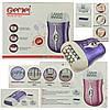Жіночий епілятор бритва Gemei GM 3055 | Електричний епілятор з пемзою, фото 3