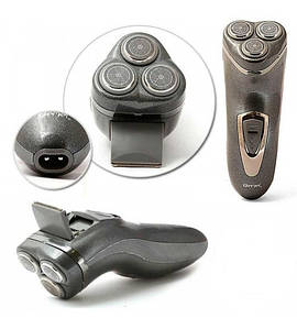 Триммер для бороды GEMEI GM 7500 | Электробритва