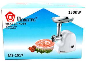 Електром'ясорубка Domotec MS 2017 1500W | Плита електрична м'ясорубка, фото 3